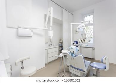 Interior of a modern bright dentist office