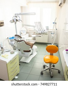 Interior of a Modern Dental Office with Tools