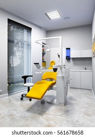 Interior of modern dentist's office and special equipment. 3d illustration