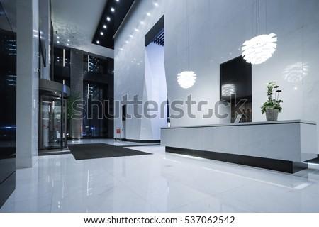Interior Modern Office Lobby Stock Photo Edit Now 537062542