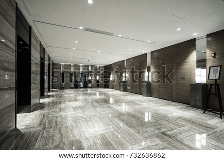Interior Modern Office Lobby Stock Photo Edit Now 732636862
