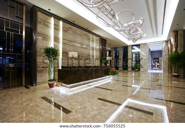 Interior Modern Office Lobby Stock Photo (Edit Now) 756055525