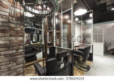 Interior Modernorganic Vintage Natural Hair Salonbeauty Stock Photo ...
