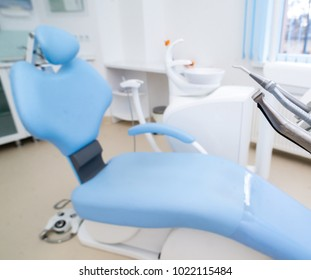 Interior of a new modern dental office.