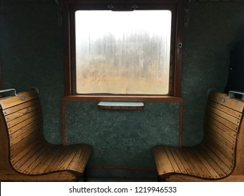 Interior of an old train