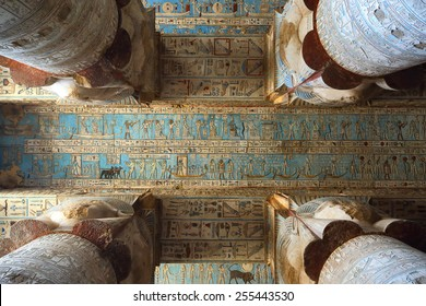 Interior of the painted and carved hypostyle hall at Dendera Temple. Ancient Egyptian temple near Qena.