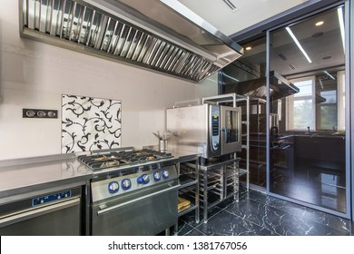 Interior of professional kitchen. Appliances for food preparation