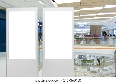 interior shopping mall with billboards