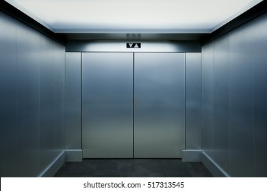 Interior view of a modern elevator