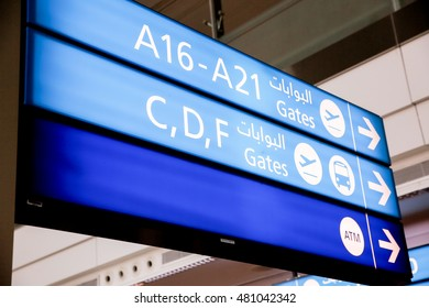 International airport hall. Gate sign, waiting room, direction arrows