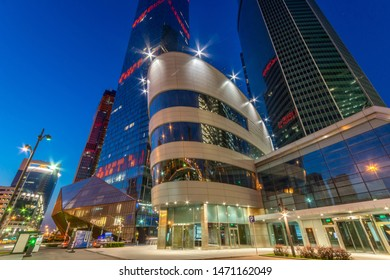 International Business Centre at twilight time. Evening lights of skyscrapers