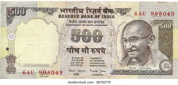 International currency - Indian 500 rupee note with portrait of Gandhi