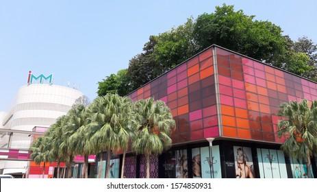 International Merchandising Mart Mall iMM Shopping Mall 609601,
