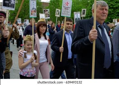 "International public patriotic movement - ""Immortal Regiment"". Celebration of a Victory Day. Platovskiy Avenue, Novocherkassk, Russia. May 9, 2017"