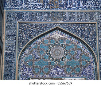Intricate Persian mosaics, Mosque detail  Yazd, Iran, Middle East