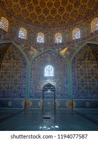 Intricate tiled patterns on the dome of the Sheikh Lotfollah Mosque, Isfahan, Iran