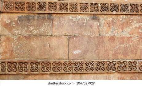 Intricated Motifs/ Niches on inside wall of Dada Harir Stepwell in Asarwa area of Ahmedabad, Gujarat State, India.