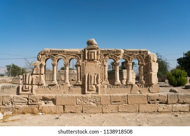 An intricately carved decorative wall at the site of Hisham's Palace near Jericho, West Bank, Palestine, Israel