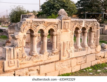 An intricately carved decorative wall at the site of Hisham's Palace near Jericho, West Bank, Palestinian Territories of Israel.