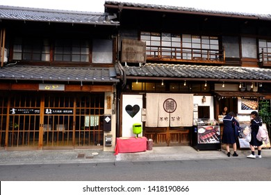INUYAMA, JAPAN - 19 APR 19: The old town of Inuyama City in Aichi Prefecture, Japan on April 19, 2019. Aichi Prefecture is a prefecture of Japan located in the Chubu region.
