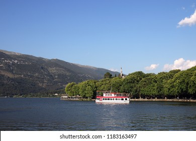 Ioannina city park and lake Greece