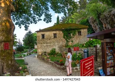 IOANNINA, GREECE - JULY 2019: Exterior view of the Museum of Ali Pasha. Revolutionary Era on the Island of Nissi, on Lake Pamvotidha in Ioannina, Epirus, Greece