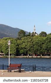 Ioannina lake and mosque landmark Greece