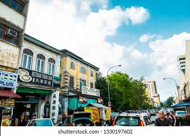 IPOH , MALAYSIA - March 05,2019 : Ipoh famous restoran thean chun and kong heng near the Panglima Lane ipoh perak malaysia
