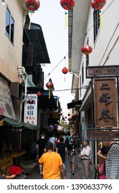 IPOH, PERAK, MALAYSIA - March 14, 2019: Concubine Lane is one of the famous attraction at the old town of Ipoh, Perak, due its unique vintage buildings and street sellers. - Image - Image