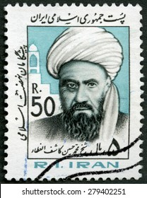 IRAN - CIRCA 1983: A stamp printed in Iran shows Sheikh Mohammad Hossein Kashef (1877-1954), series religious and political figures, circa 1983