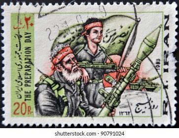 IRAN - CIRCA 1983: A stamp printed in Iran shows the preparation day, war, circa 1983