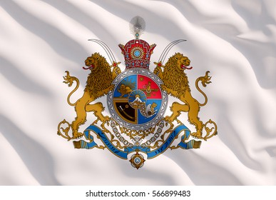 Iran Coat of Arms on White Flag