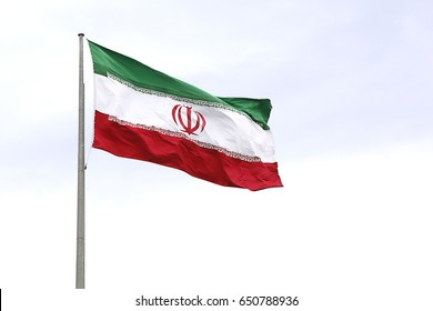 Iran flag waving on the wind On a white background