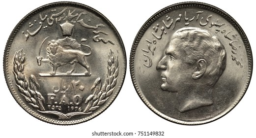 Iran Iranian coin 20 twenty rials 1976, subject F.A.O, lion with saber in front of radiant sun, abbreviation and dates below, head of Shah Reza head left,