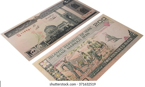 Iran money isolated on a white background, banknote 200 rials