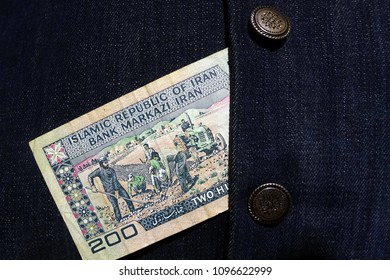 Iran old money. Money of Iran. Iran banknote 200 rials
