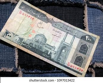 Iran old money - RIals. 200 hundred rials of Iran