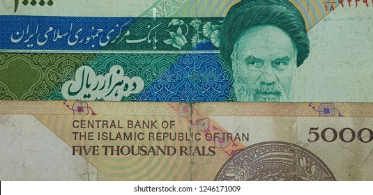 Iran Riyal Banknote