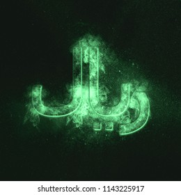 Iranian Rial symbol. Iranian Rial Sign. Monetary currency symbol. Green symbol