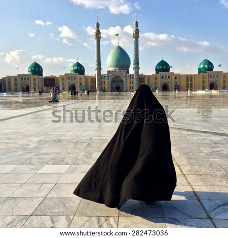An Iranian woman is going to jamkaran mosque to pray. Qom,iran
