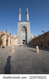 Iranian Yazd Jude Mosque Gate and Minaret