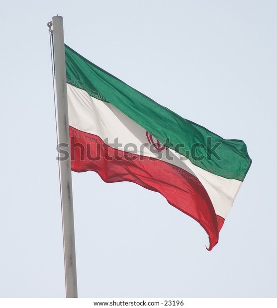 Iran's national flag