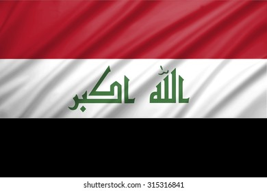 iraq flag blowing in the wind. Background texture.