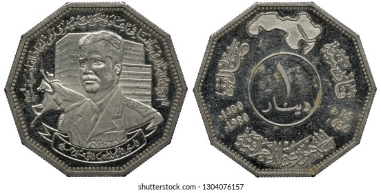 Iraq Iraqi coin 1 one dinar 1980, subject Battle of Qadissyiat, bust of Saddam Hussein 1/4 left in front of building horseman with saber at left, value within circle flanked by dates, map above,
