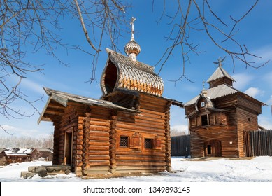 "Irkutsk architectural and ethnographic Museum ""Taltsy"". 