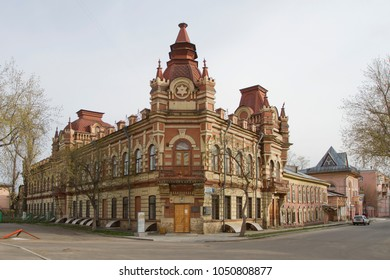 Irkutsk Art school (built in 1899–1902) Irkutsk, Russia. Before the revolution the mansion of the merchant I.Finberg.