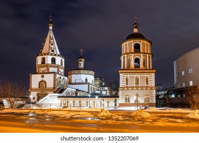Irkutsk. Cathedral of the Epiphany in the evening. Russia