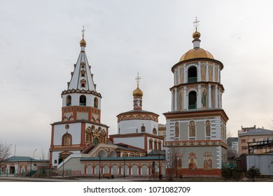 Irkutsk, Russia - Apr 8, 2018: Church of the Epiphany (built in 1718), Irkutsk, Russia