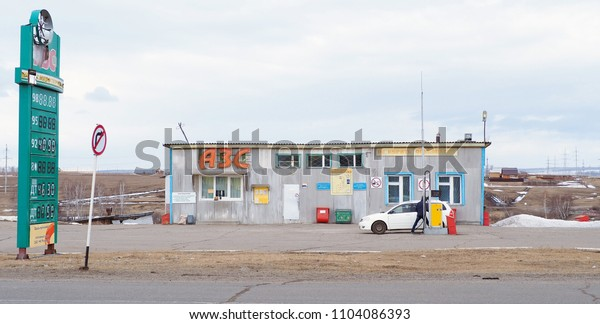 IRKUTSK, RUSSIA - April 08, 2018: People was refuel at Irkutsk gas station located in countryside of the city heading to Olkhon island in the North area