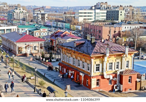 IRKUTSK, RUSSIA - April 10, 2018: 130 Kvartal, place for hanging out in Irkutsk city. Full of restaurants, cafes and commercial museums, and  shopping mall.